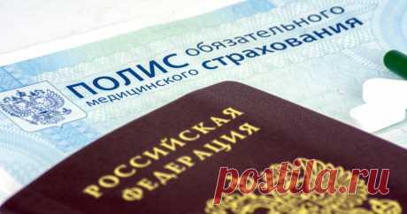 В страховых медорганизациях появятся офисы по защите прав застрахованных в системе ОМС лиц Минздрав России инициирует соответствующие поправки.