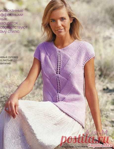 . El pulóver color lila