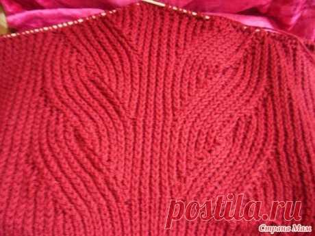 Узор с косами из английской резинки - Вязание - Страна Мам