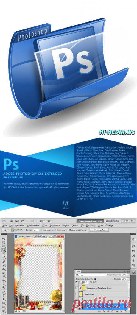 Adobe Photoshop CS5 Extended Portable.