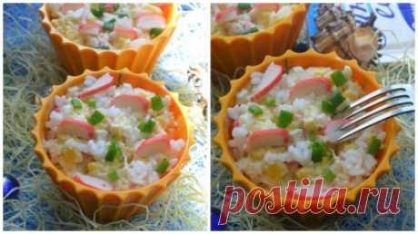 La ensalada con las varitas de centolla y el arroz