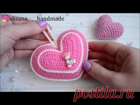 Сердце Валентинка крючком. Valentine heart crochet pattern.