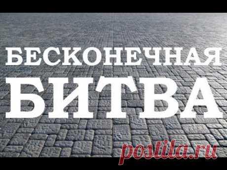 Вадим Зеланд — Откуда берется спокойствие?