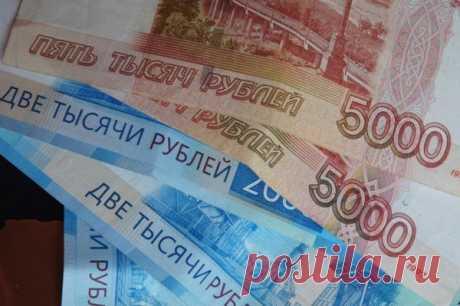 Как стать магнитом для денег. Три проверенных способа | Азбука денег | Яндекс Дзен