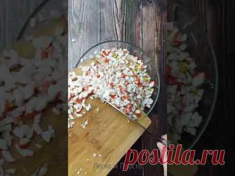 Рецепт вкусного и простого салата из КАПУСТЫ