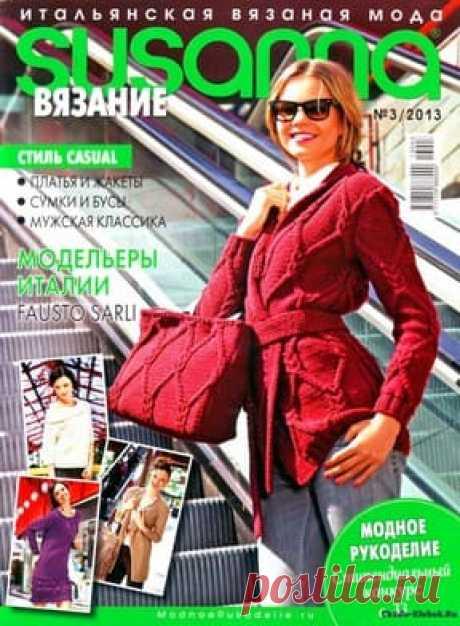 Susanna 13 3 | ✺❁журналы на чудо-КЛУБОК ❣ ❂ ►►➤Более ♛ 8 000❣♛ журналов по вязанию Онлайн✔✔❣❣❣ 70 000 узоров►►Заходите❣❣ %