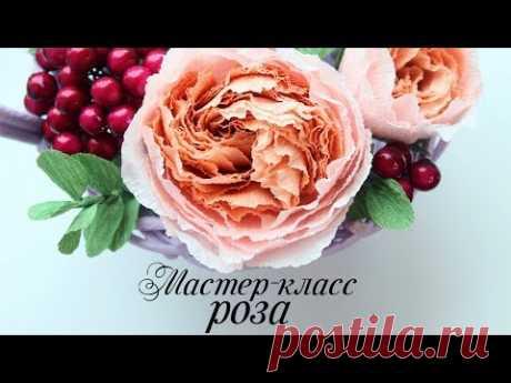 СМОЖЕТ КАЖДЫЙ! Розы Дэвида Остина из бумаги!!! | Другие поделки из бумаги и картона