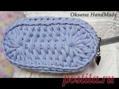 Поясная сумка из трикотажной пряжи. 2/2 часть МК. Crochet waist bag