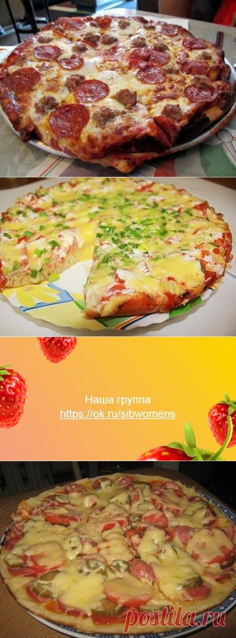 3 рецепта пиццы на сковороде | Olga Pisareva | Яндекс Дзен
