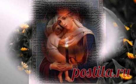 Родительские молитвы, чтобы у ваших деток все в жизни получилось