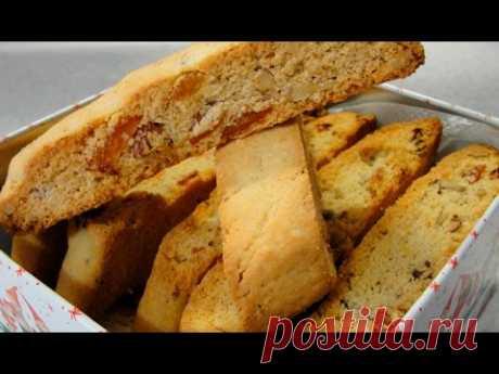 Итальянское печенье бискотти - очень простой пошаговый рецепт приготовления