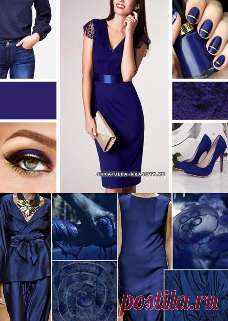 Одежда цвета индиго