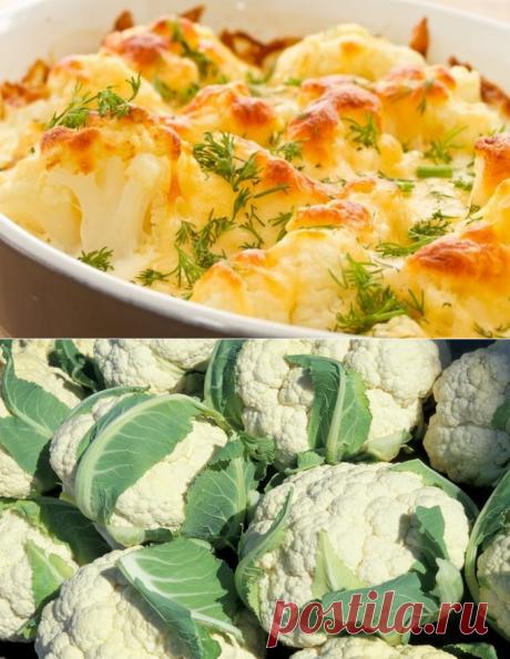 La coliflor por esta receta resulta es más sabroso shashlik - Que quiere la mujer