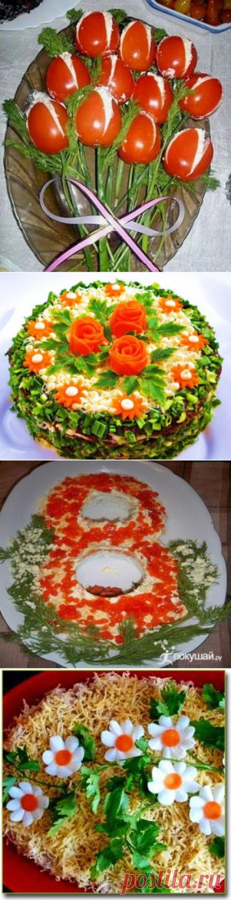 Идеи украшения салатов к 8 марта