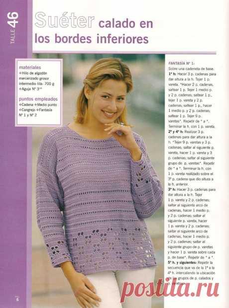 crochelinhasagulhas: Blusa lilás em crochê