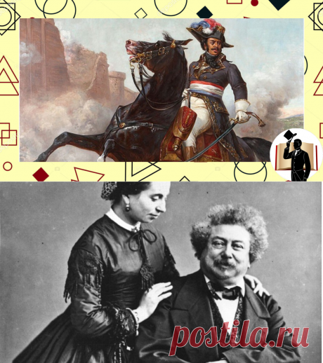 🎩Дюма-отец был известным дуэлянтом и уважал лошадей больше женщин | Истории о людях | Яндекс Дзен