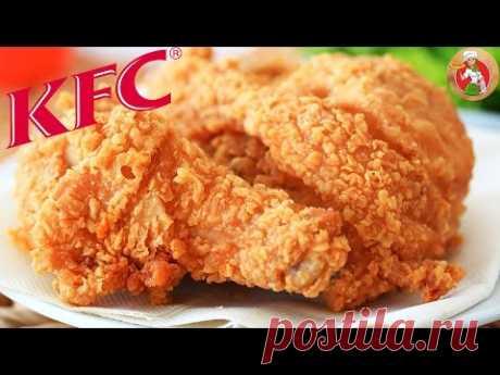 La gallina como en KFC en las condiciones de casa (la receta) - YouTube
