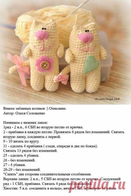 вязаные котики / Разное / Рукодельное / Pinme.ru