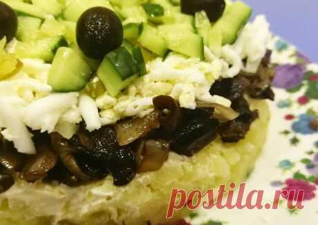 (5) Салат с шампиньонами 🥗 - пошаговый рецепт с фото. Автор рецепта Татьяна Когутенко . - Cookpad