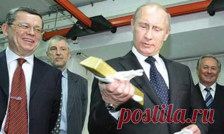 Миллионы тонн золота: в России введено в эксплуатацию новое месторождение «Светлое» :: Москва :: RusNews