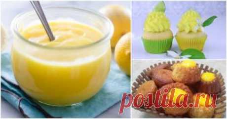 Заварной крем на лимонном соке — изысканное лакомство с нежным вкусом ...