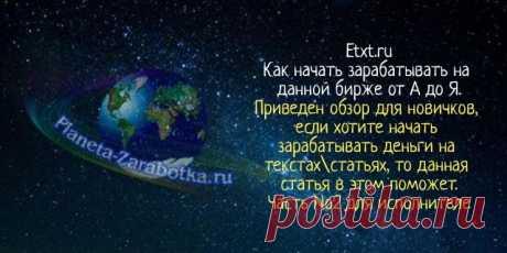 Владимир Бойко (vik33-solomatov) — Хабр Карьера
