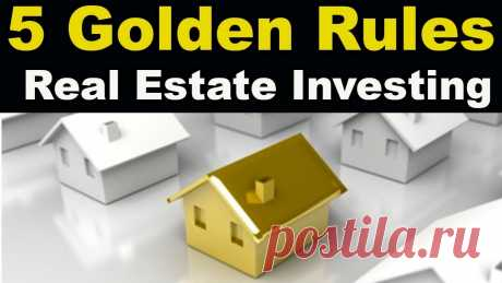 the seven golden rules in real estate yury - Google Search
