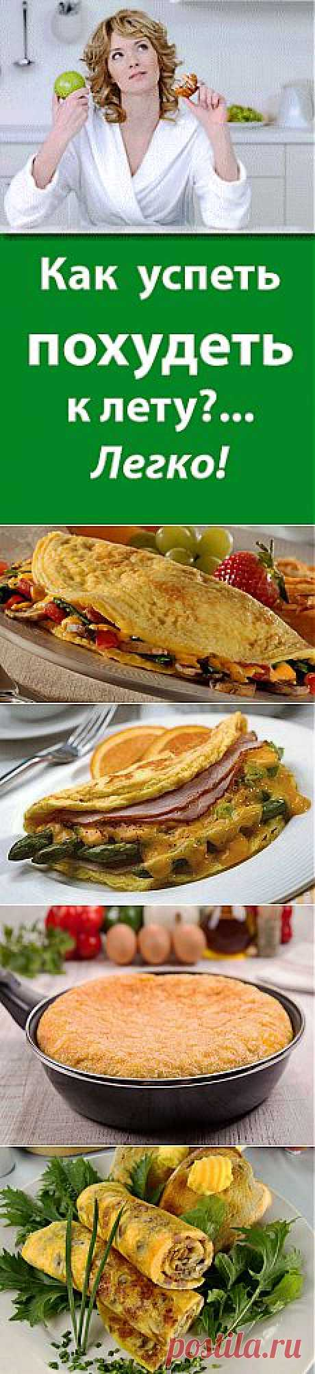 This tasty dish - an omelet.