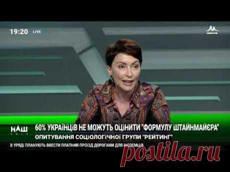 Лукаш кричит Сенченко: вы все просрали! НАШ 03.10.19