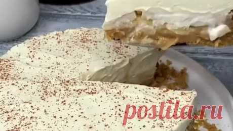 Вкусный английский десерт - Баноффи пай ( рецепт )