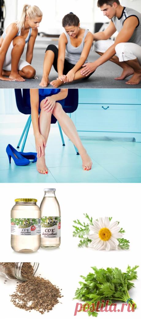 Отечность ног: причины и как избавиться от отеков на ногах?