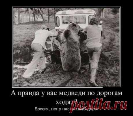 Россия просто создана для МЧС.