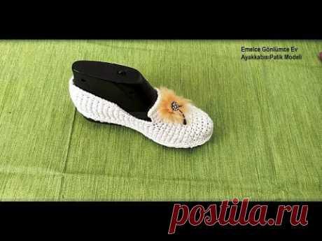 Emelce Gönlümce Ev Ayakkabısı Patik Modeli
