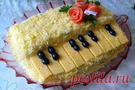 Белый рояль— салат к праздничному столу « Рецепты салатов