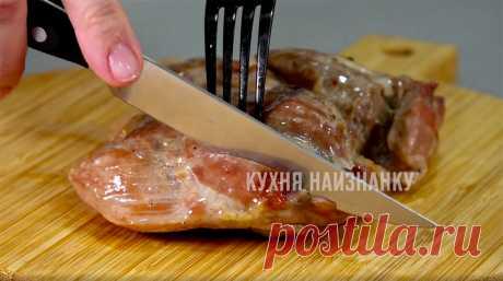 Трачу пять минут своего времени, а мясо получается как в ресторане: в два раза вкуснее, чем жареное (и без грязной посуды)   Кухня наизнанку   Яндекс Дзен