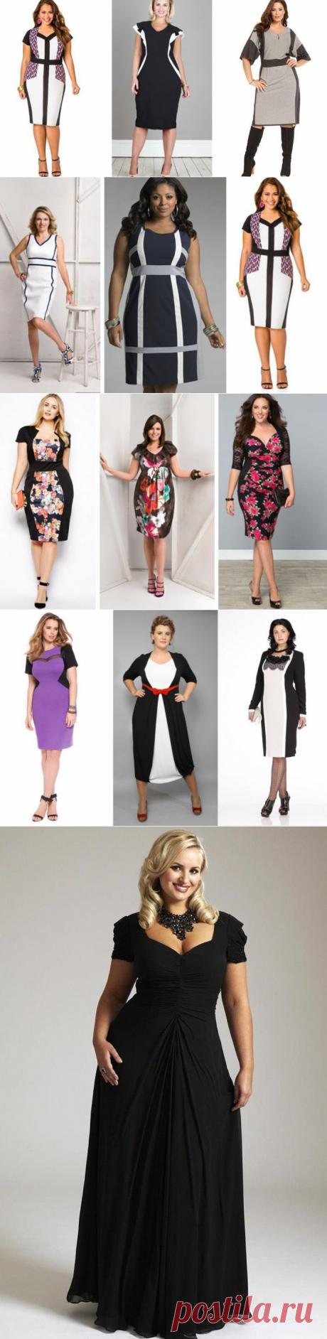Как выбрать платье полной красавице / Все для женщины