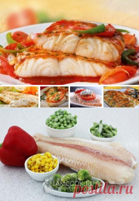 Замечательная подборка рецептов приготовления вкусной рыбы   Четыре вкуса