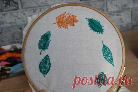 Показываю несколько способов вышивки листьев различных растений, которые нашла для себя интересными | Клей | Яндекс Дзен