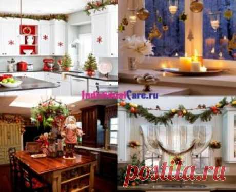 Идеи украшения кухни на Новый год 2019