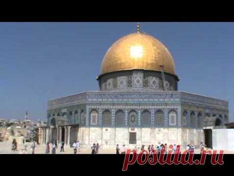 Купол скалы и Мечеть Аль-Акса. Храмовая гора. Иерусалим. Израиль