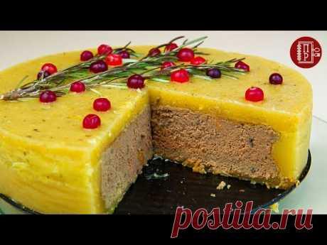 Печёночный Торт в Апельсиновой Шубе:-) Авторское Блюдо на Праздничный Стол