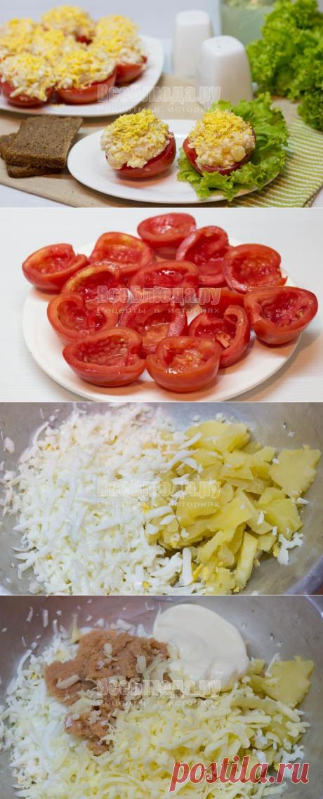 Закуска с икрой минтая в помидорах - рецепт с пошаговыми фото | Все Блюда