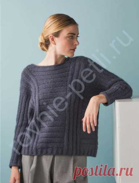 Пуловер Cartesian