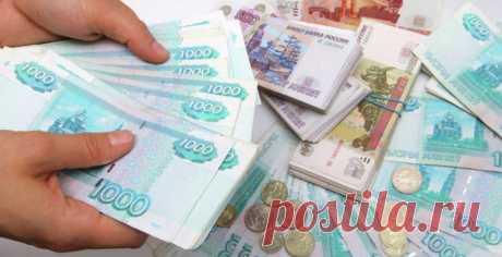 Как сейчас можно заработать на Сбербанке | Банки.ру | Яндекс Дзен