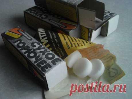 ПОЛЕЗНЫЙ ЛАЙФХАК: Как сделать сухое горючее 🔥Своими руками👍 | КРОТ.NET - Еженедельный Журнал | Яндекс Дзен
