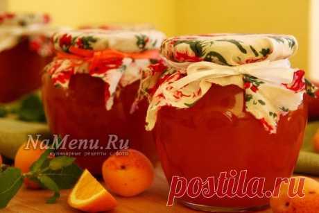 Абрикосовый джем с апельсином, рецепт с фото