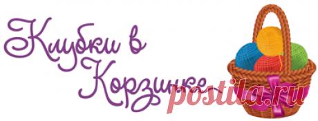 Пряжа «Пехорка» в интернет-магазине «Клубки в корзинке»   Купить пряжу «Пехорка» в Москве и Твери