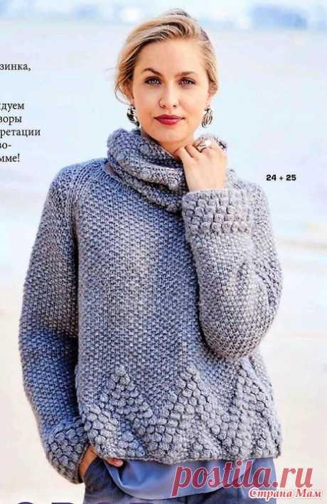 Пуловер оверсайз + шарф воротник. Спицы. Сабрина №11 2020