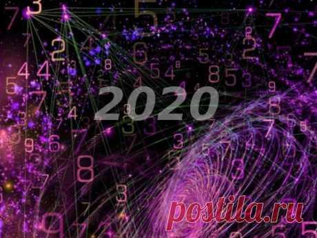 Нумерологический гороскоп на2020 год Согласно нумерологии, поокружающим нас числам можно прогнозировать будущее. Эксперты вэтой области дали свой авторитетный прогноз на2020год.