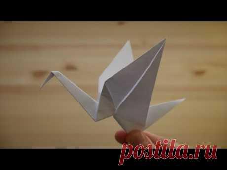 Оригами. Как сделать журавля из бумаги (видео урок) - YouTube